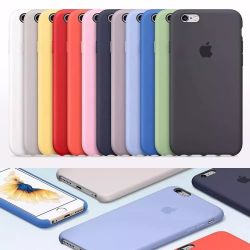 Capa Case Silicone Iphone 6s 7 E 8